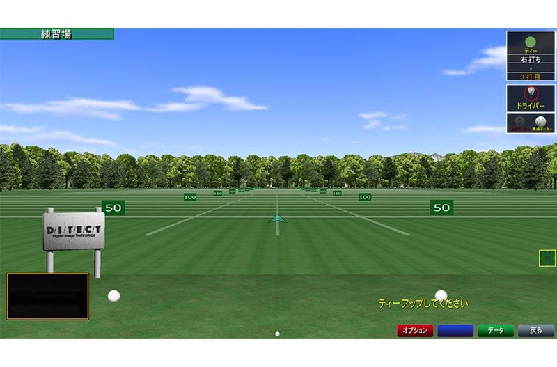 分析ソフトでゴルフレッスン